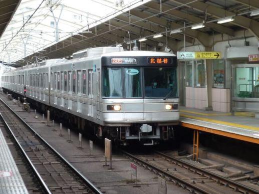 03系車両