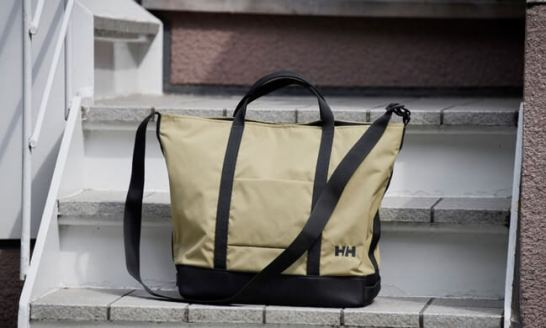 Syklus Commuter Tote