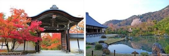 「YAMASTA(ヤマスタ)」京都の自然や歴史、食文化を満喫できる!京都一周トレイル® スタンプラリーを開催