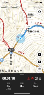 『到着時刻予測』地図上に到着予想時刻を表示/デザインは仮