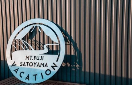 MT. FUJI SATOYAMA VACATION(マウントフジ里山バケーション)