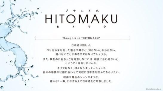 HITOMAKU