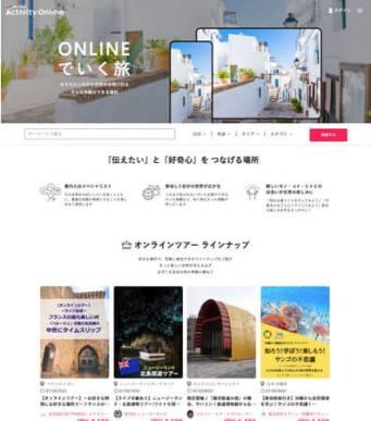MAPPLE Activity Online
