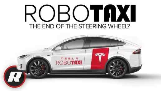 Новый сервис от Tesla готов к внедрению