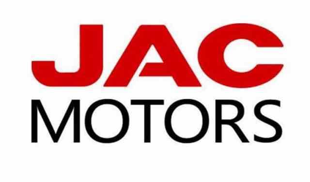 Электромобили JAC