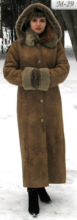Продам куртки дубленки