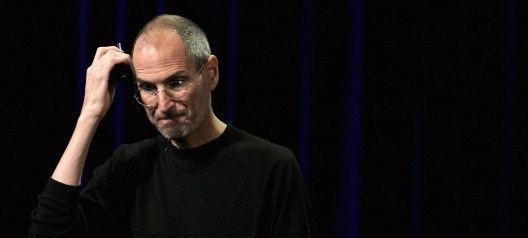 Why Apple has an Ego Problem