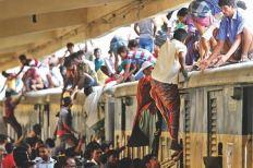bd-train