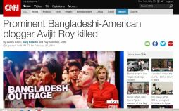 blogger-killed-in-bd