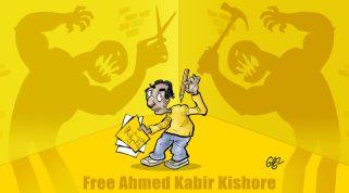 Glez-Burkina-Faso-Cartooning-for-Peace-scaled-e1608543845571