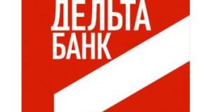 Лого Дельта Банка