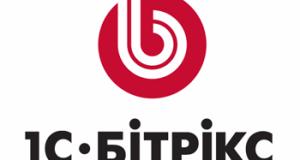 Лого 1С-Бітрікс