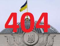 rada-404