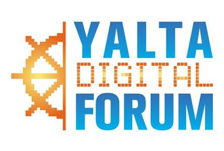 Лого Yalta Digital Forum
