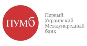 Лого ПУМБ