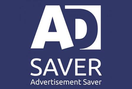 Лого AdSaver