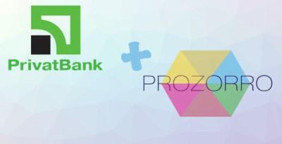 ПриватБанк Prozorro