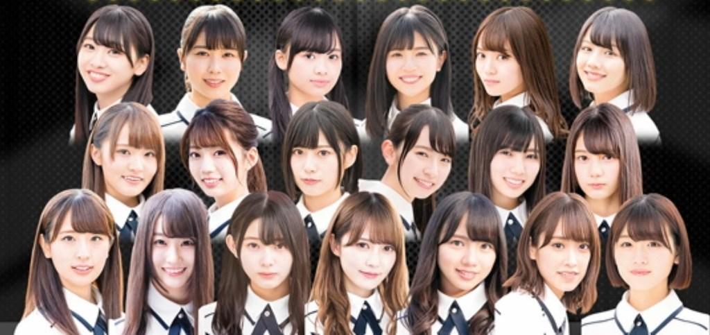 けやき坂46改め日向坂46冠番組・TV出演番組と見逃し配信
