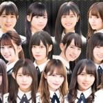 けやき坂46(ひらがなけやき)冠番組・TV出演番組と見逃し配信