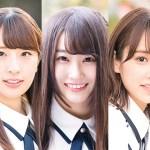 「けやき坂46オールナイトニッポン」が12月26日放送!