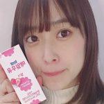 佐々木久美さんの公式ブログ記事一覧