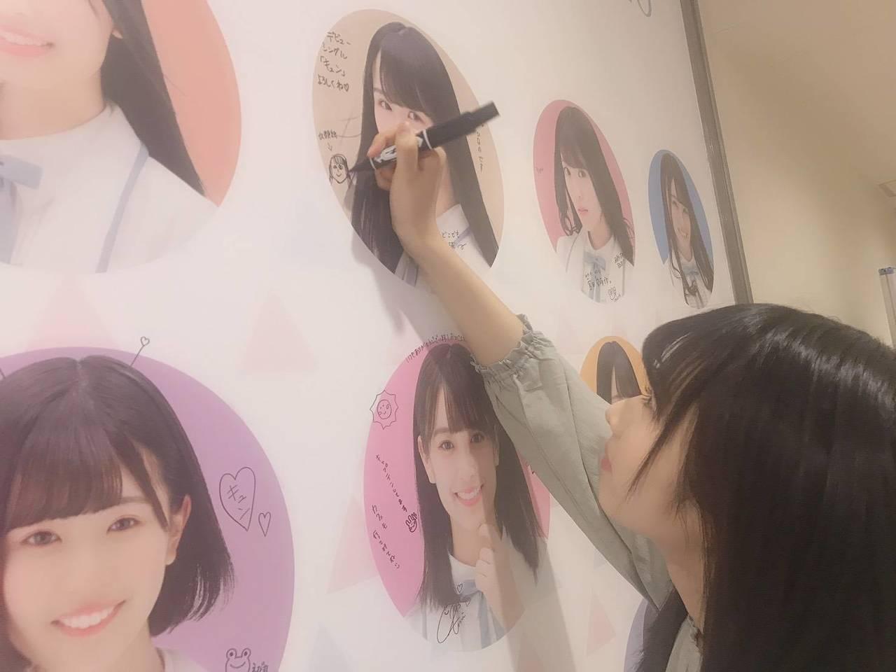 日向坂46メンバーブログまとめ2019年3月28日