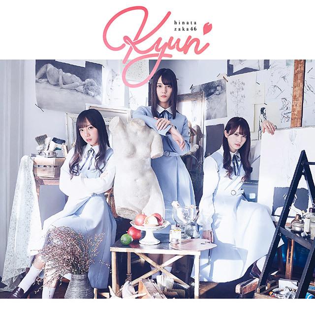 『JOYFUL LOVE』-ライブで虹を咲かせる日向坂46デビューシングルのカップリング曲