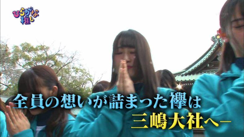 【ひらがな推し】デビューシングル「ヒット祈願!駅伝」完結編