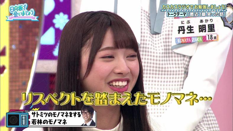 日向坂で会いましょう-【カスカスラジオでお勉強しましょう!後半】2019.04.28