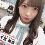 日向坂46メンバーブログまとめ2019年5月13日