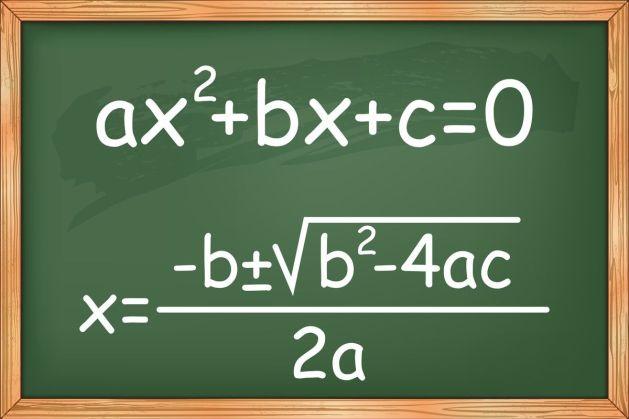 Quadratic equation formula algebra GMAT quant preparation e-GMAT