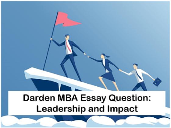 MBA Leadership Essay Sample