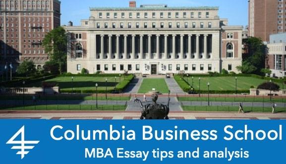 Columbia Business School MBA essay