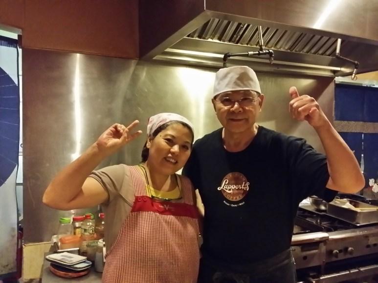 Lisa and Aki Ito