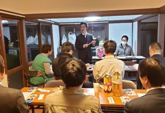 後援会勉強会20190129森田ひろゆき|自由民主党推薦東大和市議会議員選挙