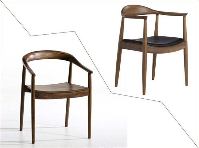 Am pm chaises
