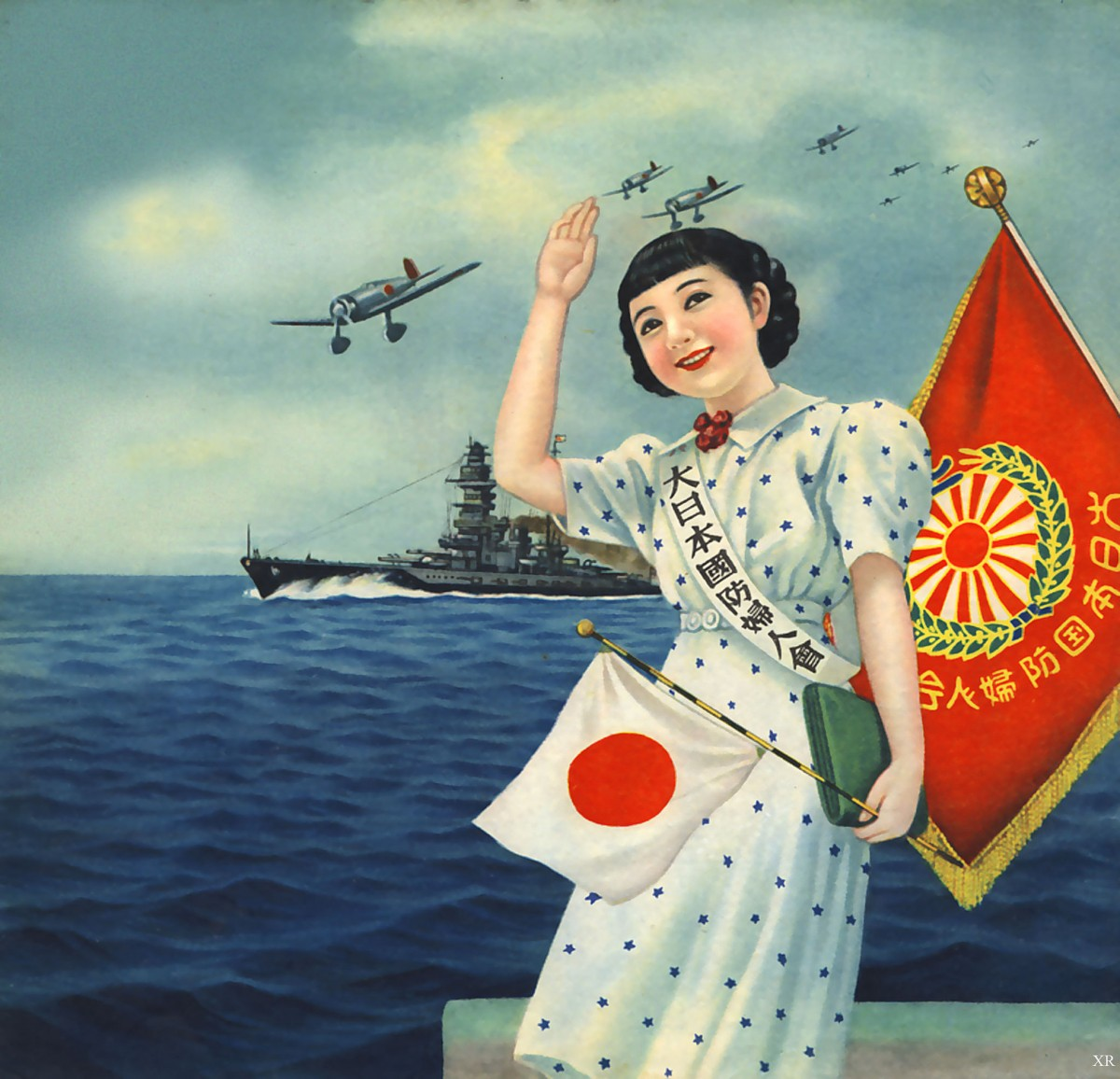 Japanese Imperialism As A Self Defence Mechanism