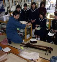 20061104-kamiishiki-3