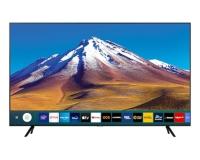 tv samsung au meilleur prix e leclerc