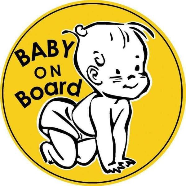 ERGO ΠΙΝΑΚΙΔΑ ΣΗΜΑΝΣΗΣ 'BABY ON BOARD'