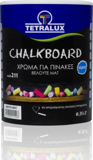 TETRALUX CHALKBOARD ΧΡΩΜΑ ΜΑΥΡΟΠΙΝΑΚΑ ΝΕΡΟΥ 0.75Lt