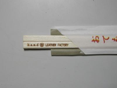 文字数の多いロゴの割り箸焼印