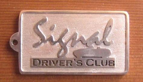 925銀ナンバープレート