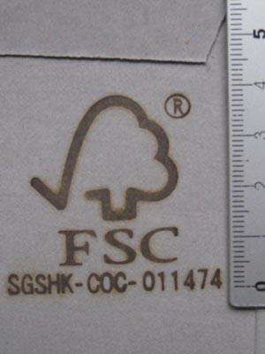 長めの文字のFSC認証マーク焼印