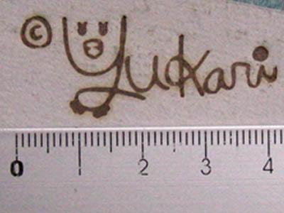 サイン焼印3