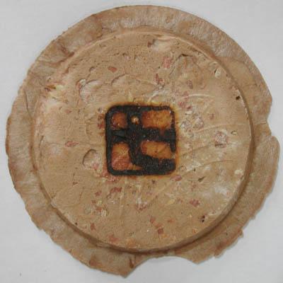 煎餅に焼印3