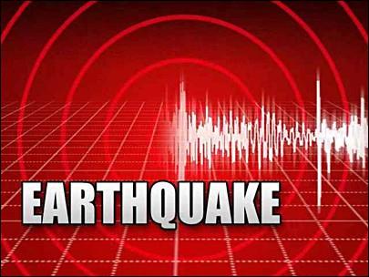 Michigan Earthquake preparation
