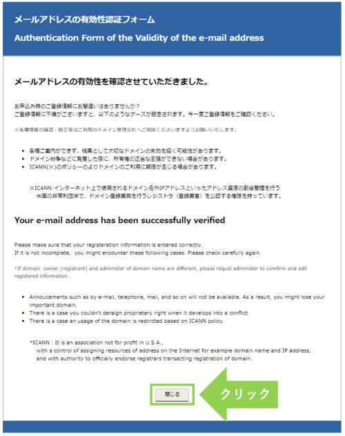 Wordpressログイン方法7