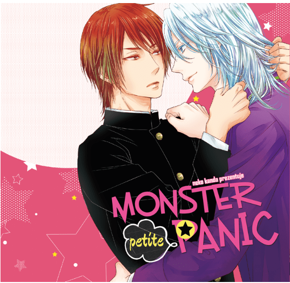 Monster Petite Panic