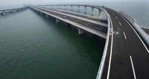 Мост за 43 часа
